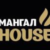 Мангал House
