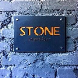 Логотип заведения Stone (Стоун)