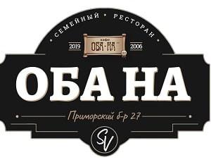 Логотип заведения Оба-на
