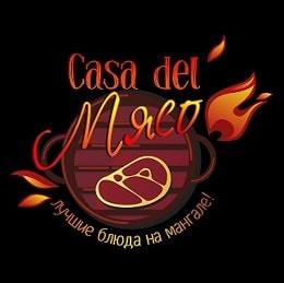 Логотип заведения Casa del Мясо