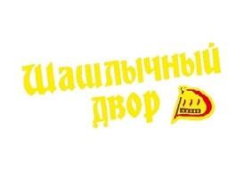 Логотип заведения Шашлычный двор