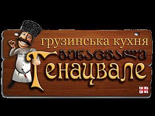 Логотип заведения Генацвале