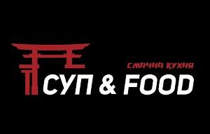Логотип заведения Суп&Food