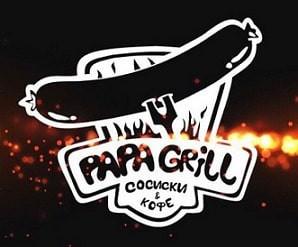 Логотип заведения Papa grill Big