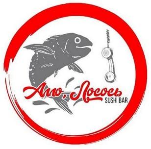Логотип заведения Алло, Лосось!