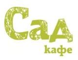 Логотип заведения Сад