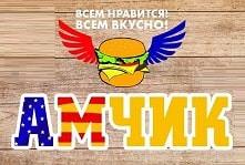 Логотип заведения Амчик