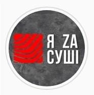 Логотип заведения Я за суши