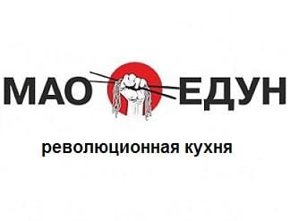 Логотип заведения Маоедун