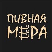 Логотип заведения Пивная мера