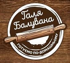 Логотип заведения Галя Балувана