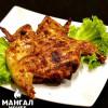 Курица табака Мангал House
