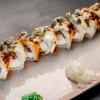 Ролл 4 сыра Я за суши