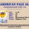 American pale ale Brothers Beer