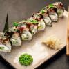 Haku roll Я за суши