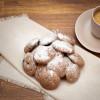 Печенье шоколадное  Pirog (Пироговая)